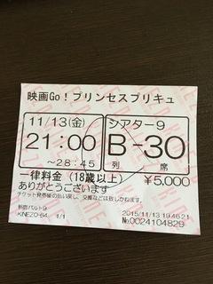 プリキュアオールナイト上映会